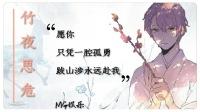 竹夜㊗️自己11.16百天快乐的直播间-KilaKila直播