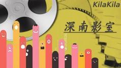 【英叔】港产僵尸鬼片系列