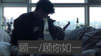 [酥音]住在耳朵里的温柔-红豆Live直播
