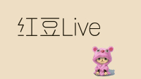 红豆live-红豆Live直播