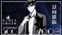 520快乐-KilaKila直播