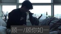 [酥音]佛系养生吃鸡-红豆Live直播